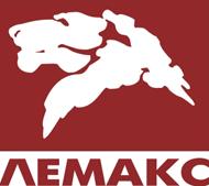 Лемакс